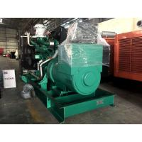 Quality Yuchai Series Open Type Diesel Generator 625KVA Electronic Fuel Injection for sale