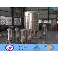 China Commercial Water Filters Fsi Fluoride  Industrial Filter Housings  ss316 / ss304 on sale