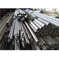 Quality SUS201 304 Seamless Industrial Steel Pipe Size Customized Heavy Duty for sale