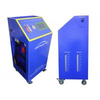 Quality Automatic Gearbox Flushing Machine Oil Car Transmission Service LCD Display for sale
