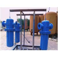 Quality ASME Standard Vertical Low Pressure Air Tank Vessel For Compressed Air System for sale