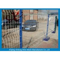 Quality 3D Curved Vinyl Coated Welded Wire Fence Panels For Sport Field Garden High Strength for sale