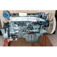 Quality ENGINE ASSEMBLY WD615.47, Howo Engine Assembly, Truck Engine Assembly, TRUCK ENGINE PARTS for sale