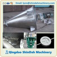 Quality good prices Stainless Steel Nauta Mixer, powder mixer, conical screw mixer 100L to 10000L from Shindah for sale