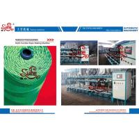 Quality Auto control system Multi-function Rope-Making Machine for sale