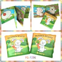 Buy Washable Baby Bath Book with Colorful Logo Printing at wholesale prices
