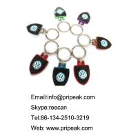 Buy Anti Dirt Car Logo Custom Metal Keychains Pvc / Metal / Leather Material Founded at wholesale prices