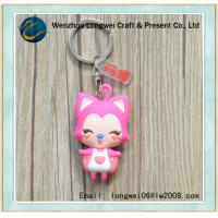Buy cheap Fox Girl 3D Soft PVC Keychain , Advertising Rubber Key Chain from wholesalers