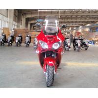China 13 Aluminum Rim CVT Water Cooled Adult Gas Scooter 250cc With Aluminum Foot Pedal on sale