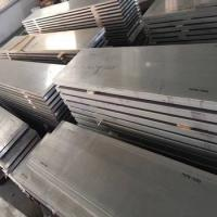 Quality 350mm T6 7475 Aluminum Sheet With High Electrical Conductivity for sale