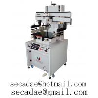 Quality 2 color silk screen machine for sale