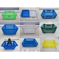 Quality Custom plastic boxes / pallet / tray/crate/ case/ container mold, cheap injection mold use for laundry shopping storage for sale