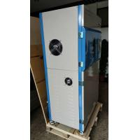 Buy cheap HTE-002 Xenon Weather-Ometer (Air-cooled typed)-Xenon arc test chamber-lght from wholesalers