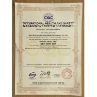 ZIXU SHENG YE(KUNSHAN) METAL TECHNOLOGY CO.,LTD Certifications
