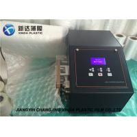 Quality Mini Desktop Air Cushion Machine For Air Cushion Packaging Plastic Film for sale