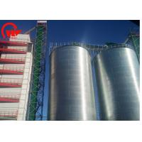 Quality Bulk Material Cereal Steel Grain Silo Customized Color 8.3m Diameter For Starch for sale