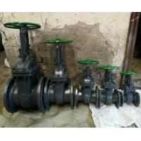 Quality Cast Steel Flanged Gate Valve for sale