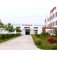 Beijing Heweiyongtai Sci & Tech Co., Ltd.