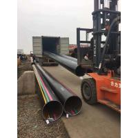 Quality ASTM-A672 GR C70 CLASS 22 Mild Black Welded Steel Pipe from Borun for sale