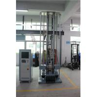 Buy cheap Mechanical Shock Test Equipment for Half Sine 30000g Shock Test With Shock from wholesalers