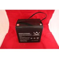 Quality Replacement Agm  Lead Acid Battery 12V 50AH With 7.5 Ω Internal Resistance for sale