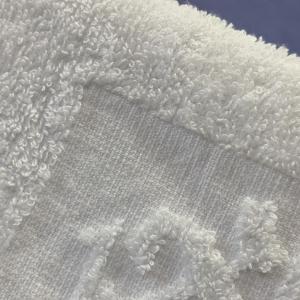 Quality 30x30cm Airline Jacquard Towel for sale