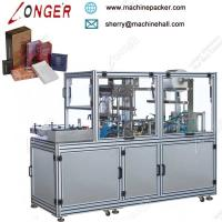 Quality High Quality Box Cellophane 3d Overwrapping Machine,High Speeds Cellophane Wrapper for sale