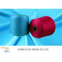 Quality Fine Eveness Spun Polyester Knitting Yarn  , Polyester Weaving Yarn Ant I- Pilling for sale