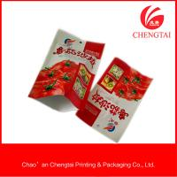 Quality 50 Micron Two Layers Laminated Films Barrier Three Side Seal Bag For Tomato for sale