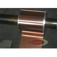 Quality Pure Thin High Conductivity Flexible Copper Strip 3 X 25mm for sale