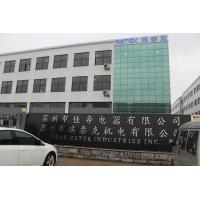 JINAN BESTAR INC /JINAN RETEK INDUSTRIES INC