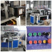 Quality Ice Cream Cup / Deli Paper Lid Making Machine Paper Cover Making Machine for sale