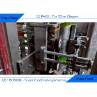 Quality SGB Series Candy Packaging Machine , Automatic Dry Fruit Packing Machine for sale