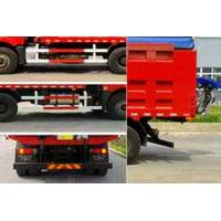 Quality CLWXZJ5250TCX XCMG snow removal vehicles0086-18672730321 for sale