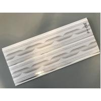 Quality 5mm × 200mm Groove PVC Wall Panels In Light Weight Africa Pattern for sale