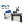 Buy cheap YAG Transmission Fiber Laser Welding Machine / Stainless Steel Laser Welding from wholesalers