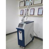 Buy cheap 2014 new Q switch arm laser machine from wholesalers