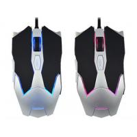 Quality Colorful LED Wired Gaming Mouse 6D Gaming Mouse 150 Cm Braided Cable for sale