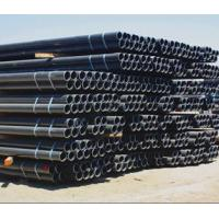 Quality carbon seamless steel pipe price for sale