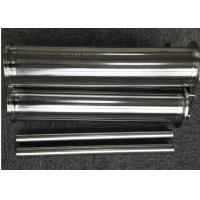 Q25 Support Rod Wedge Wire Screen Cylinders Large Diameter With 12S Wedge Profile Wire