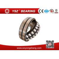 Quality Low Friction Spherical Roller Bearing 22217 CA/W33 for Light textile and Agriculture for sale