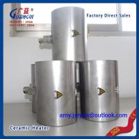 Quality popular sell ceramic heat for heating for sale