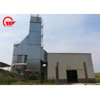 Quality Low Broken Rate Paddy Dryer Machine Mixed Flow 600T Capacity Easy Operating for sale