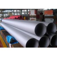 Quality UNS N08904 Alloy Steel Pipe 904l Stainless Steel Tubing For Chemical / Petroleum for sale