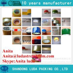 China Luda Free Samples Box Packaging Custom Printed BOPP Tape on sale