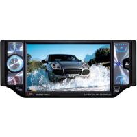 Quality Built-in 5.0 Inch TFT digital screen car dvd player for sale