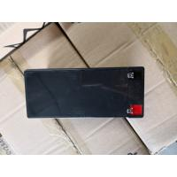 Buy cheap Deep cycle Gel Lead Acid Battery 12v 7.2ah solar inverter ups power system from wholesalers