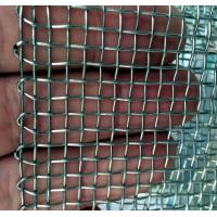 Buy cheap 1.2m Width 304 316 Stainless Steel Wire Mesh With Edge Wrapping from wholesalers