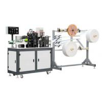 Quality Disposable KN95 Face Mask Making Machine , Medical Face Mask Manufacturing Machine for sale