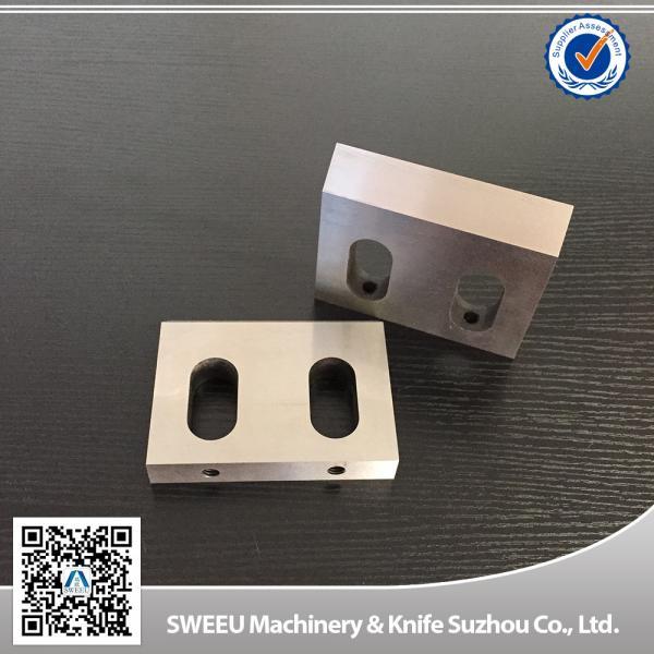 Buy High hardness SKD11 steel granulator plastic crusher blades at wholesale prices